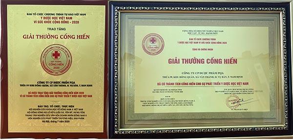 Giải thưởng cống hiến PQA